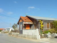 瀬底島の居酒屋ひやみかち(旧ゆんたく)