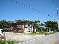 瀬底島の悠人館(閉店・現在民家の模様)