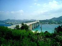 瀬底大橋展望台