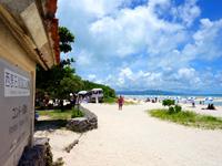 コンドイビーチ(八重山列島/竹富島のビーチ/砂浜)
