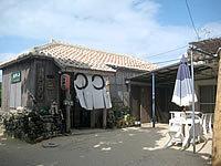竹富島の竹の子/竹乃子