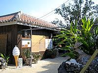 竹富島のパーラーぱいぬ島