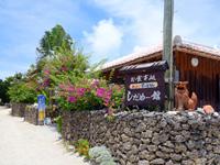 竹富島のカフェ テードゥン しだめー館