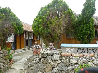竹富島の竹富島たかにゃ茶屋/お土産/ギャラリー「入口はやや分かりにくい」