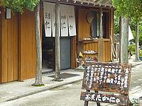 竹富島の竹富島たかにゃ茶屋/お土産/ギャラリー - 竹富島散策の小休止にいいかも?