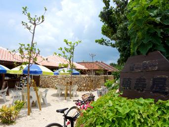 竹富島のぱーらー願寿屋「道路側にお店が移りました」
