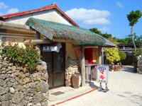竹富島の民芸喫茶マキ