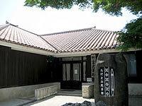 竹富島のたけとみ民芸館