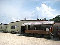 竹富島の竹富観光センター(水牛車)
