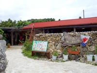 竹富島の島の民家の喫茶店 ういぬやー/竹富島で会いましょうの写真