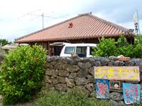 竹富島のパーラーひまわり竹富島/カフェひまわり