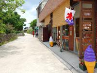 竹富島のパーラーターミー(友利レンタサイクル内)
