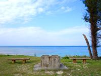 ふる里海浜公園(トゥガリ゜ラトゥブリ)の口コミ