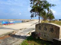 多良間島の前泊港/シードリームたらま/旅客ターミナル - 前泊港でも西側は漁港なので要注意