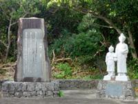 多良間島の多良間シュンカニの歌碑/ウェーンマの別離の像/母子像 - 左がシュンカニの歌碑、右がウェーンマの別離の像