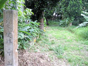 多良間島の寺山ウガン/ウガム゜/寺山の遺跡「かなりうっそうとしている史跡です」