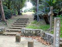 多良間島の八重山遠見公園