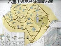 多良間島の八重山遠見台公園 - 遠見大公園マップ