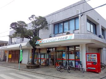 多良間島のAコープ たらま店/生活資材 たらま店「島の中心的な交差点にあります」