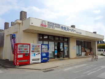 多良間島の中央スーパー