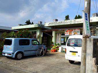 多良間島の豊見城レンタカー/豊見城商店「レンタカーに商店に最近はゲストハウスまで!?」