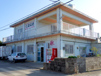 宮古列島 多良間島の石嶺商店の写真
