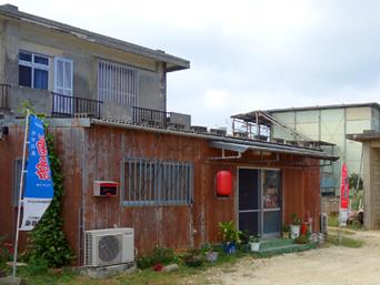 多良間島のお食事処 BIG「民宿あだんの裏手にあります」