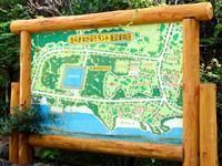 多良間島のたらま ゆがぷうランド - たらまゆがぷうランド施設案内図