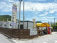 渡嘉敷島のかりゆしレンタサービス渡嘉敷島(アハレンビーチ前店)