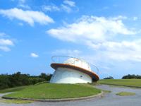 渡嘉敷島の赤間山西展望台 - 何故の白い物体は何?