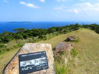渡嘉敷島の赤間山東展望台 - 良い感じの景色です