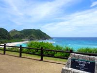 渡嘉敷島の中頭の海 - 吾妻屋がありますが、誰が使うの?