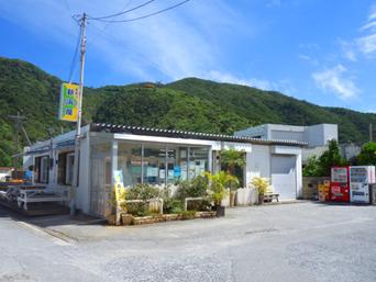 渡嘉敷島の島のコンビニ 新浜屋