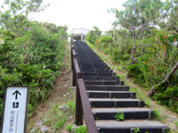 渡嘉敷島の照山展望台 - 阿波連ビーチを一望です