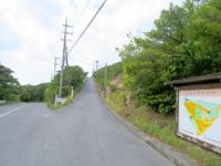 渡嘉敷島の照山森林公園 - 長い滑り台もあります