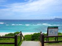 渡嘉敷島のナカチブルビーチ/中頭ビーチ - ちょっとリーフまでは遠浅気味かも?