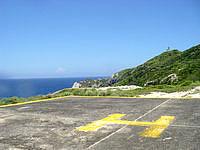 渡嘉敷島ウン島のウン島ヘリポート - 基本的にウン島へはヘリで行くのかな?