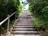 渡嘉敷島の阿波連崎途中の展望台 - 展望台へと上る階段