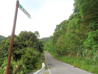 渡嘉敷島の村道大谷線/赤間山林道
