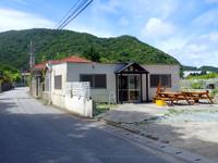 渡嘉敷島のたくみパン工房/匠パン工房 - 無人販売にパンがあれば営業