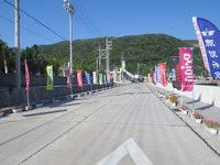 渡嘉敷島の鯨海峡とかしき島一周マラソン大会コース - スタート&ゴールの渡嘉敷集落