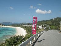 渡嘉敷島の鯨海峡とかしき島一周マラソン大会コース - 折り返し後の阿波連集落への道は最高