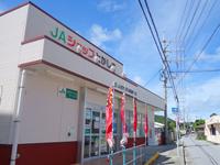 渡嘉敷島のJAショップとかしき
