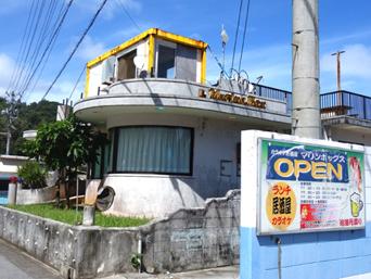 渡嘉敷島のマリンボックス