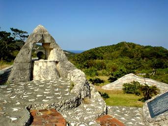 渡嘉敷島のモニュメント