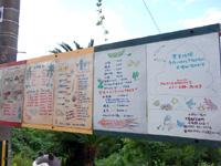 徳之島のシーサイドレスト フェニックス/リンパマッサージ ネグリル - いろいろなことをやっているらしい(笑)