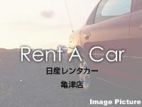 徳之島の日産レンタカー 亀津店(閉鎖)