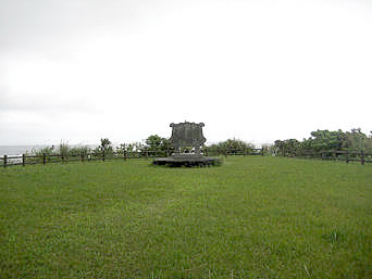 徳之島小唄碑