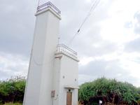 徳之島「金見崎灯台」