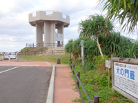 徳之島の犬の門蓋/メガネ岩 - 展望台が最近出来ました